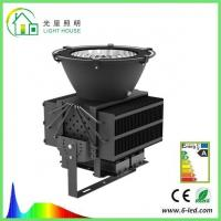 Buy cheap 500 W Energy Saving Led Plant Light For Greenhouse , Environmental Friendly from wholesalers
