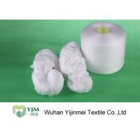 Buy cheap 100% Virgin Polyester Bright Raw White Yarn On Plastic Tube Or Paper Cone from wholesalers