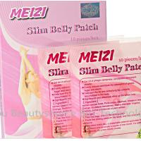 Buy cheap Meizi Slim Belly Pacth Powerful Slimming Pacth Burning Fat Slimming Herbal Weight Loss Patch---OEM Meizi Belly Slimming from wholesalers