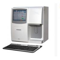 Buy cheap QBJ-8700VC Veterinary Hematology Analyzer from wholesalers
