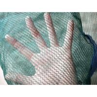 Buy cheap Agriculture use HDPE olive collection net with promotional price from wholesalers