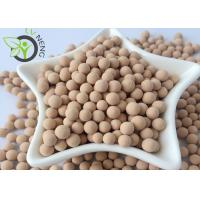 Buy cheap 3A 4A 5A 13X Molecular Sieve Desiccant Pellet For Natural Gas Dehydration from wholesalers