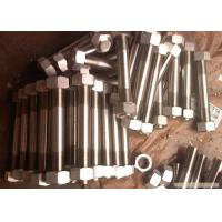 Buy cheap Gas Turbine Components Nimonic 80a Cold Heading Wire Rod Oxidation Resistance product