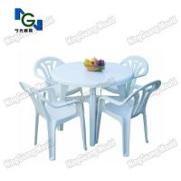 Buy cheap Plastic injection dining table and chair mould from wholesalers