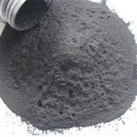 Buy cheap Wholesale Organic Bentonite Clay Powder Activated Charcoal Face Mask from wholesalers