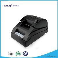 China Digital Thermal Printing Wireless Thermal Invoice Printer with BT+USB Port 5870 for Tablet Smartphone on sale