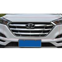 Buy cheap Hyundai Tucson 2015 ABS chrome front grille door handle covers lamp covers door sill scuff plate rear bumper trunk plate from wholesalers
