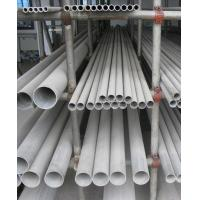 Buy cheap Chrome Plated Seamless Stainless Steel Welded Pipes / Tube  Grade 201 304 AISI from wholesalers