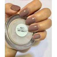 Buy cheap Dipping Powder Without Lamp Cure Nails Dip Powder long lasting on nail Crack and Chip Resistant than uv gel polish from wholesalers
