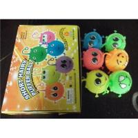 Buy cheap Puffer ball with faces from wholesalers