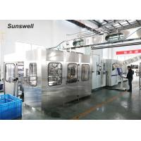 Buy cheap Automatic PET Bottle Washing Blowing Filling Capping Combiblock Water Production Line from wholesalers