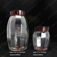 Buy cheap Wholesale food cookie jar unique honey glass large storage jar with screw lid from wholesalers
