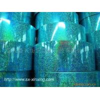 Buy cheap Spangle & Sequins Film from wholesalers