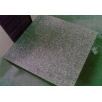 Buy cheap Calcium Sulphate Panel Adjustable Height For Pedestal FS1500 HDG600 30ZD 600 × 600 × 30 mm from wholesalers