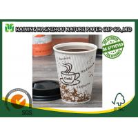Buy cheap Custom Printed Hot Ripple Wrap Coffee Cups , Disposable Ripple Insulated Cups from wholesalers