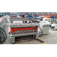 Buy cheap 18 Stations Metrocopo Tile Roll Forming Machine For 0.2mm Aluminum Zinc Material from wholesalers