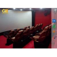 Buy cheap 5D 7D 8D Cinema Motion Theater Seats With Rain Snow Wind Smoke Fog Effects product