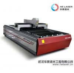 Buy cheap HE Fiber YAG Sheet Metal Laser Cutting Machine , Industrial Laser Cutters from wholesalers