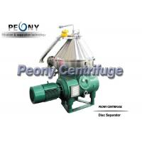 Buy cheap 2014 Hot Disc Vegetable Oil Separator For Washing and Neutralization from wholesalers