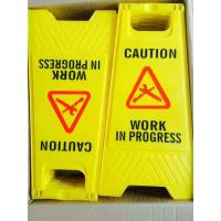 Buy cheap caution sign board  safety notice board NO PARKING SIGN BOARD from wholesalers