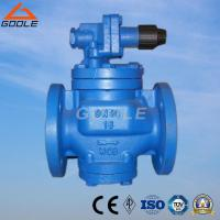 Buy cheap RP-6 Type VENN China  high-sensitivity steam Flanged  pressure reducing valve from wholesalers