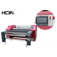 Buy cheap 420mm Drum Rotary Heat Press Machine from wholesalers