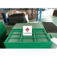 Buy cheap Customize Rectangle Shaker Screen Mesh Green 1050 X 695mm Size product