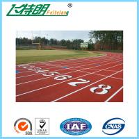 Buy cheap Polyurethane Athletic Running Track Flooring / Synthetic Rubber Track Flooring Jogging Track from wholesalers