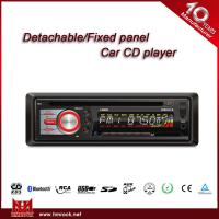 Buy cheap Car CD player with USB/SD card slot & AUX input,single din,CD/CD-R/CD-RW/MP3 player(Model:V-6580M) from wholesalers