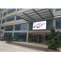 Buy cheap DIP246 Front Service 8mm outdoor LED video wall low power consumption from wholesalers