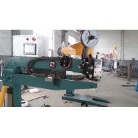 Buy cheap servo high speed stitching machine from wholesalers