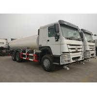 Buy cheap 10 Wheels HOWO Water Tanker Truck, Water Tank 14CBM For City Greening from wholesalers