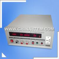 Buy cheap LX-8010 Single-Phase Input & Single-Phase Output 10KVA AC Frequency Inverter from wholesalers