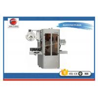 Buy cheap High Speed Plastic Bottle Labeling Machine Shrink Sleeve Printing Machine 3.5KW Single Phase from wholesalers