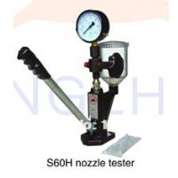 Buy cheap diesel nozzle tester S60H from wholesalers