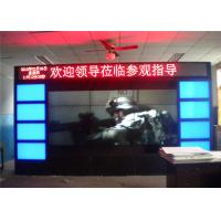Buy cheap High Resolution LCD Video Wall Hdmi / Vga Touch Screen For Meeting Room from wholesalers