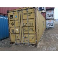 Buy cheap Sea Container Ship Routes China To BORDEAUX Fcl Sea Freight Logistics from wholesalers