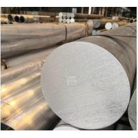 Buy cheap 6m Length Aluminium Alloy Round Bar 156mm Diameter Mill Finish Surface Treatment from wholesalers