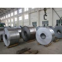 Buy cheap tinplate in coil from wholesalers