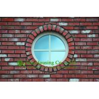 Buy cheap White Color UPVC Round Fixed Windows For ResidentialHome, With 10.38mm laminated glass from wholesalers