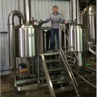 Buy cheap beer fermentation tank and brew house system made in china product