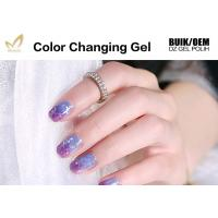 Buy cheap Formaldehyde Free Mood Changing Gel Nail Polish 30 - 60 Seconds Curing Time from wholesalers