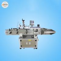 Buy cheap Vertical Round Bottle Labeling Machine product