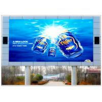 Buy cheap 3D HD TV Shopping Mall Outdoor Digital LED Billboards Ads , Electronic Billboard Signs from wholesalers