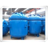 Buy cheap Carbon Steel Natural Gas Storage Tank With Section Design 5000L 145psi Pressure from wholesalers
