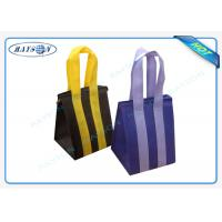 Buy cheap Custom Eco Promotional Long Handle PP Non Woven Garment Bag With Zipper from wholesalers