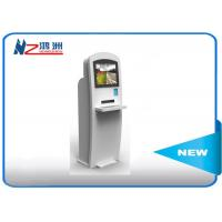 Buy cheap 22 Inch Powder Coated Self Service Kiosk Self Check In Kiosk With Keyboard from wholesalers