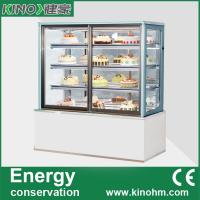 Buy cheap China factory sale,commercial display fridge,cake pastry food display cabinet refrigerator from wholesalers