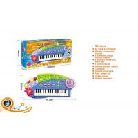 Buy cheap Blue 32 Keys Electric Keyboard Children's Play Toys Piano Instrument 37 Synthesizer from wholesalers