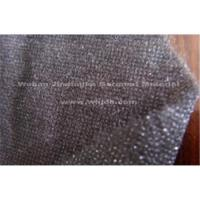 Buy cheap Non woven fusible interlining from wholesalers